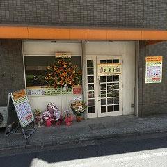 Open a shop!